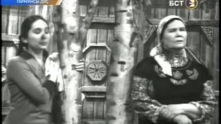 Н Наджми «Друг   гармонист»  Спектакль БГАТД им М Гафури