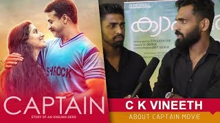 Captain Preview Show | C K Vineeth About Captain | Jayasurya | Prajesh Sen | Anu Sithara