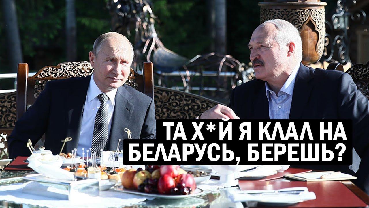 СРОЧНО!! Лукашенко готов СДАТЬ Беларусь Путину - Кремль готовится к СДЕЛКЕ - Свежие новости