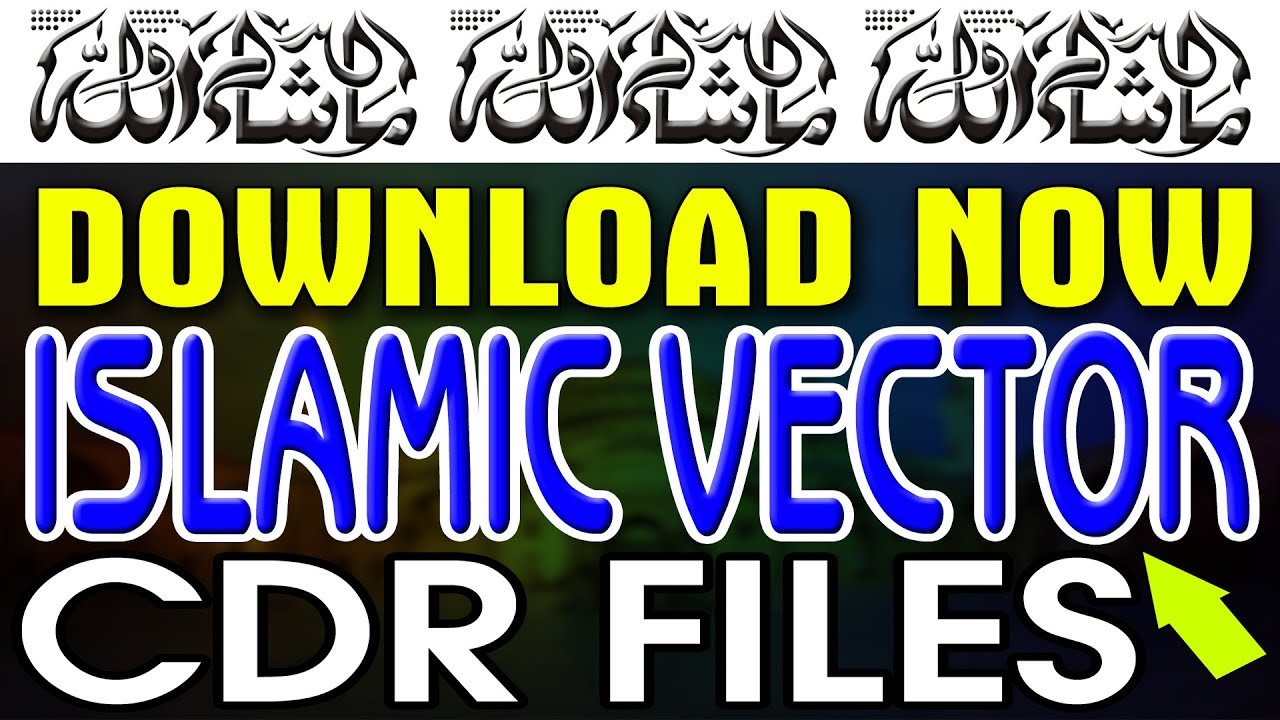 Coreldraw Tutorial   Download Islamic vector - 2018