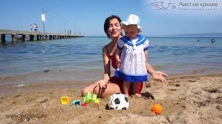 Игры на пляже. Чем занять ребенка.