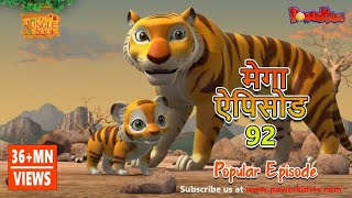 hindi cartoon for kids Dschungel-Buch kahaniya hindi