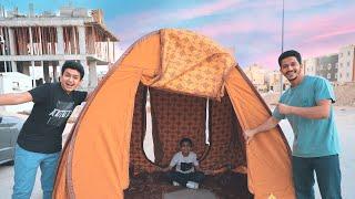 خيمة الكشتة الجديدة😍 استعداد للشتاء❄️