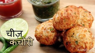 Cheese Balls | चीज़ बॉल्स - Easy Kids Snacks Recipes - Quick and Easy Indian Food Recipes in Hindi