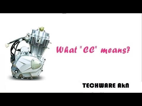 What is cc in Bikes in hindi  125cc , 150cc etc  - YouTube