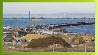 Керченский мост! Самые последние новости строительства моста!!!