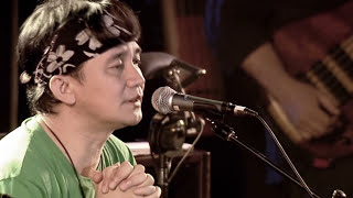 [Live]ไถ่เธอคืนมา - หงา คาราวาน,ปู พงษ์สิทธิ์