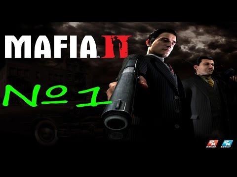 мафия 2 серия 1