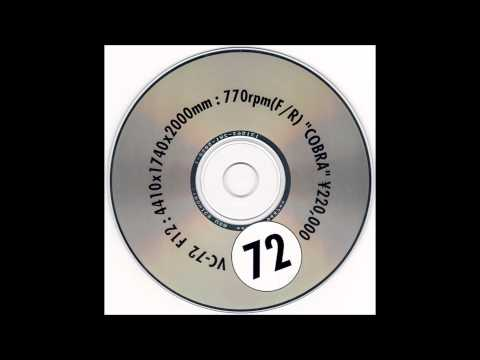 Lesser / Rob Crow - The 1995 Lesser Rob Crow Split CD [CD - VC-072]