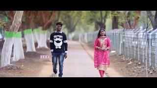 Erkan Jabse || New Nagpuri/Kudukh  Romantic Video || Teaser  || Hometown Records 2018