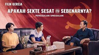 Pendidikan Cuci Otak Komunis Di Rumah - Klip Film(1)Apakah Sekte Sesat Itu Sebenarnya?