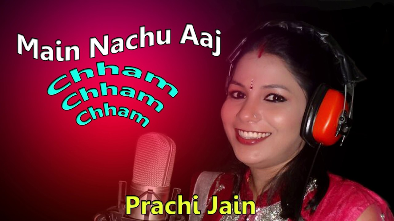 Download Cham Cham Cham || छम छम छम || Latest Jain Dance Bhajan 2016 # Singer Prachi Jain Official #