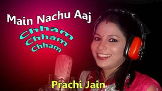 Cham Cham Cham || छम छम छम || Latest Jain Dance Bhajan 2016 # Singer Prachi Jain Official #