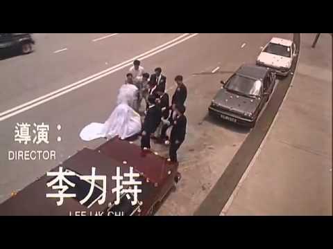 Thanh Tinh  Phan 1 [Phim Hài] Châu Thanh Trì