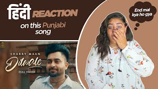 Reaction on Dilwale ( Official Video ) || Sharry Maan || Dilwale Album ||