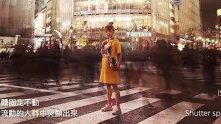 Sony Xperia1 手機廣告 2019「30秒手動夜拍功能」