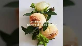 Свадьба в оранжево белом цвете, т.0673668735 Наталья