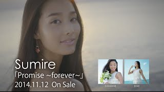 Sumire / 「Promise ~forever~」Music Video