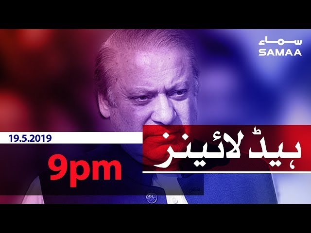 Samaa Headlines - 9PM -19 June 2019