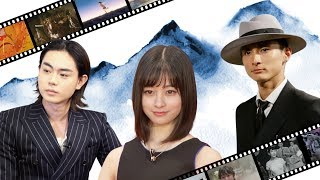 9 Most Popular Japanese Celebrities You Should Know (eng sub)