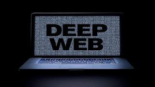 Il Deep Web