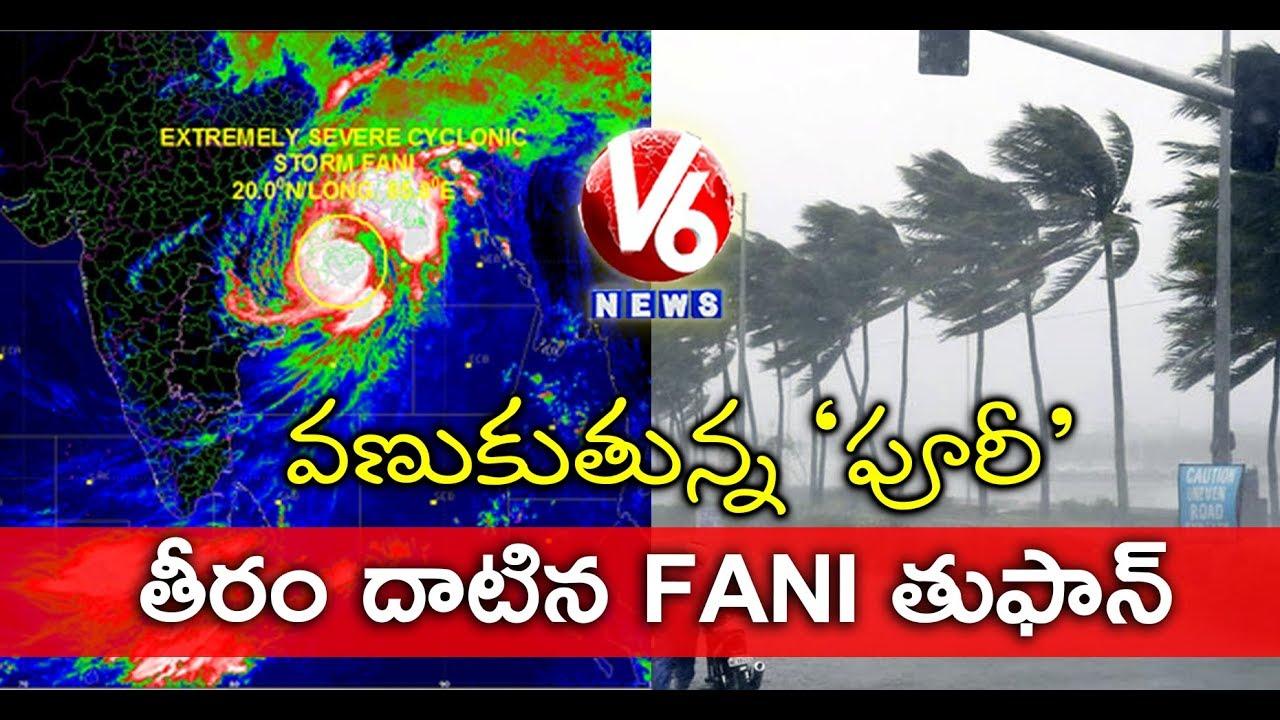 Cyclone Fani Landfall Near Odisha's Puri | Weather Director