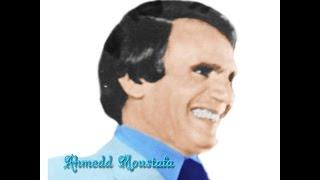 عبد الحليم حافظ فوق الشوك . حفلة / منتديات عندليب الحب للفن والابداع / ahmedd moustafa