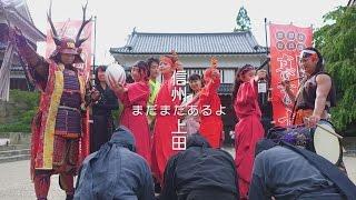 第16回 abn・八十二ふるさとCM大賞入賞作品『合併10周年記念 まだまだあ...
