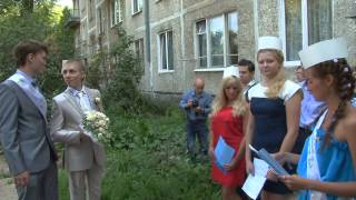 Свадьба Владимир-Ольга 2012 г. 1