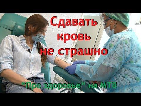 Зачем сдавать кровь и кому можно это делать