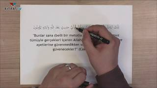 Yetişkinler için Yaz Kur'an Kursu | Casiye 6. Ayet