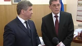 Руководителям предприятий региона напомнили об ответственности за несвоевременную оплату за газ