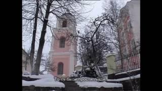 """Документальный фильм """"МУЧЕНИКИ"""" с субтитрами на сербском языке."""