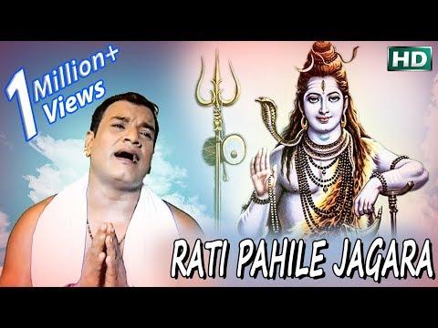 Rati Pahile Jagara || Siba Darbara || Narendra kumar || WORLD MUSIC