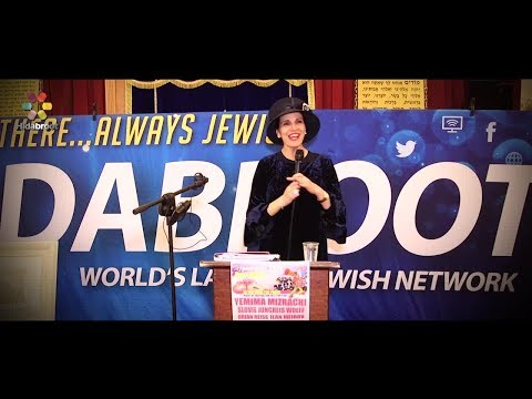 Purim: The Secret Power of a Jewish Woman - Rebbetzin Yemima Mizrachi