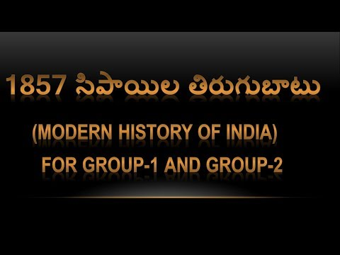 The Indian Rebellion of 1857  in Telugu For Group-1, Group-2