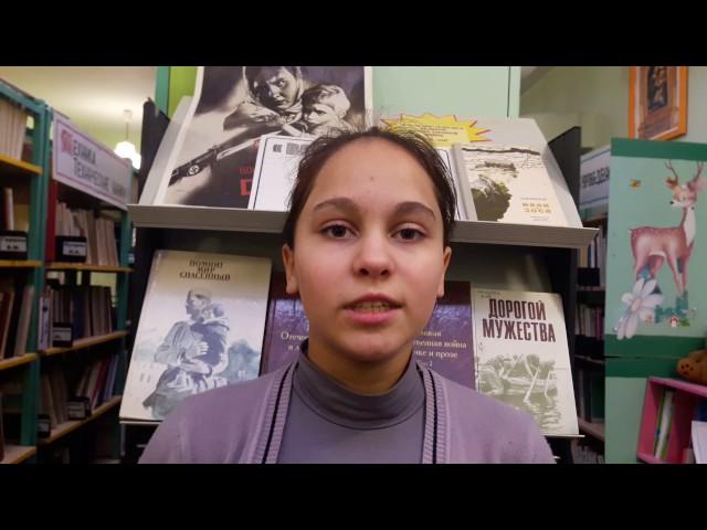 Изображение предпросмотра прочтения – ЕленаМозер читает произведение «Жди меня иявернусь…» К.М.Симонова