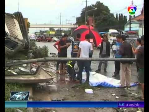 รถพ่วงพุ่งข้ามเลนชนรถขนหนังสือพิมพ์ไทยรัฐดับ 3 ศพ คาดคนขับหลับใน