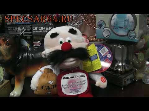Поющая игрушка Дядька Охрим с салом Specsar64.ru