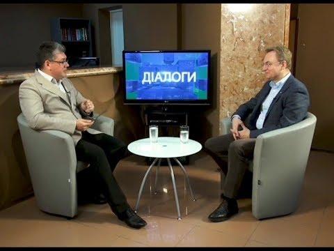Херсон Плюс: Діалоги. Андрій Садовий