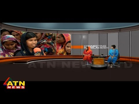 Munni Saha Presents Connecting Bangladesh - Women Health - Ep 02 - Rajbari - April 16, 2018