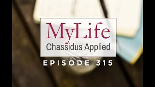 Ep 315: Fighting for What You Believe In: Lessons from 12-13 Tammuz