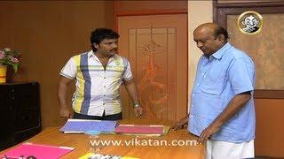 Thirumathi Selvam Episode 1281, 26/11/12
