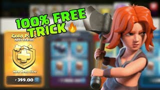 TRICK TO GET FREE GOLD PASS IN CLASH OF CLANS 🔥| 100% WORKING 💯|