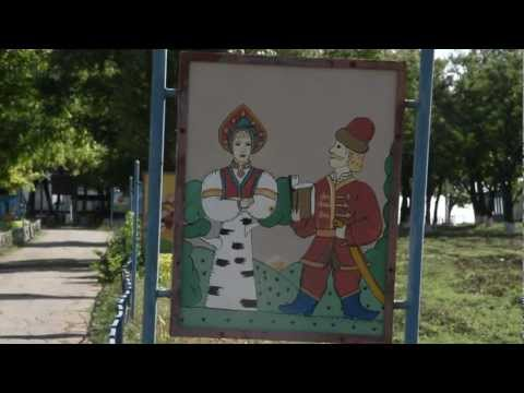 Ukraine's Forgotten Children (BBC4 documentary) HD
