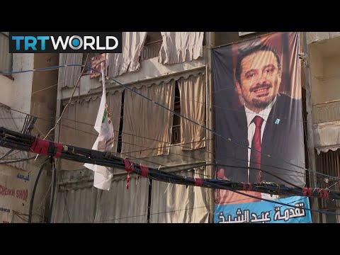 Lebanon Crisis: Hezbollah leader refuses Hariri's resignation