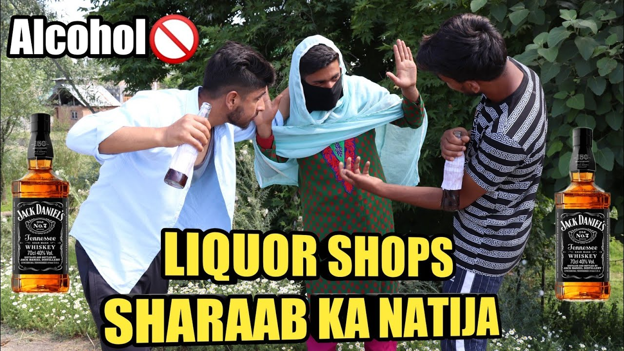 LIQUOR SHOPS IN KASHMIR || WINE SHOPS || BY ULTIMATE ROUNDERS