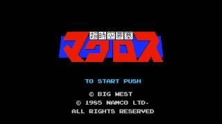 FC 超時空要塞マクロス BGM集 NES Choujikuu Yousai Macross BGM Collec...