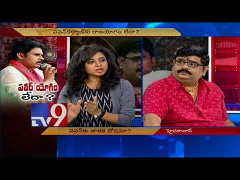 Pawan Kalyan's future in politics || What his horoscope says - TV9