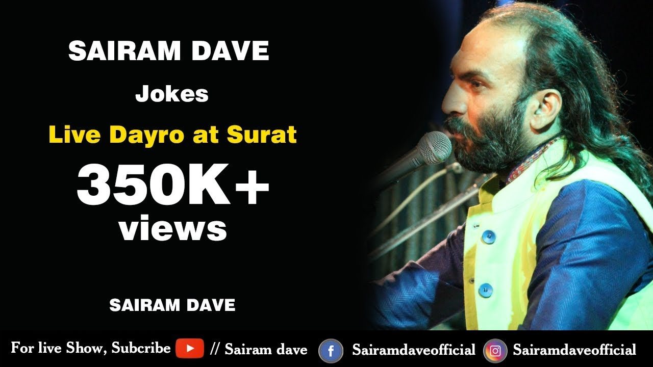 Sairam Dave Live Dayro at Surat | Gujarati Latest Comedy 2015 | Full HD Video
